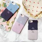 【SZ25】iPhone7/8plus手...