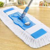 平板大拖把家用懶人瓷磚地木地板扦把專大號拖布夾一拖凈干濕兩用zg