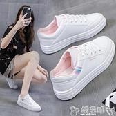 小白鞋小白鞋女秋季2021新款百搭平底板鞋爆款學生運動鞋透氣休閒鞋子女 嬡孕哺