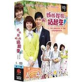 韓劇 - 降價促銷★姊姊妹妹站起來DVD (全123集/12片/雙語) 明世彬/宋鍾浩/楊美蘿