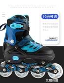 直排輪滑溜冰鞋兒童全套裝旱冰男童女童初學者可調專業成年QM『艾麗花園』