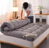床墊 加厚床墊榻榻米單人雙人1.5m1.8mx2.0米褥子家用軟墊學生宿舍墊被【快速出貨八折搶購】