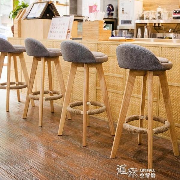 吧台椅子酒吧椅復古美式吧椅現代簡約高腳凳前台旋轉創意吧凳  【全館免運】