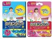日本 大王 GOO.N 戲水專用紙尿褲 游泳尿布 一包3入 M號、L號、XL號(男/女)