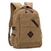 男雙肩包 雙肩包男韓版潮流青年男士帆布背包休閑包旅行包中大學生書包【快速出貨】