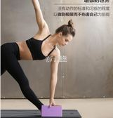 瑜珈磚 高密度頭瑜珈枕輔助健身用品工具EVA瑜伽枕 卡菲婭