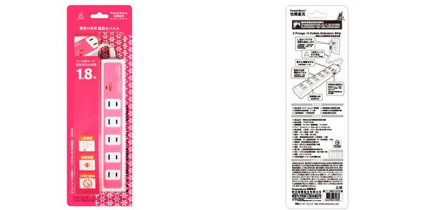 群加 包爾星克 2插5孔防雷擊抗突波延長線 / 1.8M 粉紅 (TPS2N5TN018E)