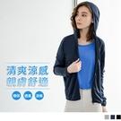 《KS0658》台灣製造~幾何印花線條防曬袖涼感連帽運動外套 OrangeBear