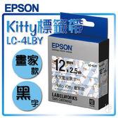 EPSON LC-4LBY Hello Kitty 標籤帶 畫家款(藍底黑字) 12mm 色帶 姓名貼 LW-200KT