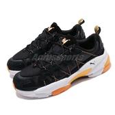 Puma 休閒鞋 LQD Cell Omega Helly Hansen 黑 橘色 男鞋 運動鞋 聯名 【PUMP306】 37251601