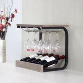 紅酒架擺件高腳杯架倒掛家用 葡萄酒展示架子實木創意現代簡約YTL·皇者榮耀3C