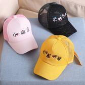 兒童棒球帽春秋2-8歲春夏男女童3鴨舌帽子韓版潮小孩遮陽寶寶夏季