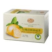 曼寧~有機清檸康福茶2公克×20入/盒