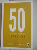 【書寶二手書T7/勵志_IRW】50 Inspirational Speeches