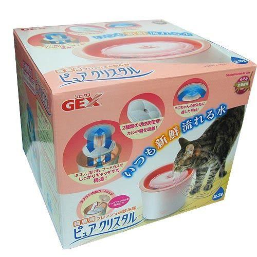 【zoo寵物商城】GEX》貓咪專用電動飲水機2.3L