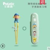 兒童餐具兒童筷子訓練筷小孩餐具套裝勺叉寶寶吃飯學習練習筷男孩家用一段 嬡孕哺