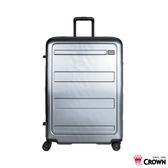 CROWN皇冠 (促銷價6折) 82開防盜拉鍊 純PC 行李箱/旅行箱-29吋(銀灰色) CF1783