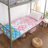 床墊1.8m床褥子1.5m雙人墊被褥學生宿舍單人0.9米1.2m海綿榻榻米【限時八八折】JY