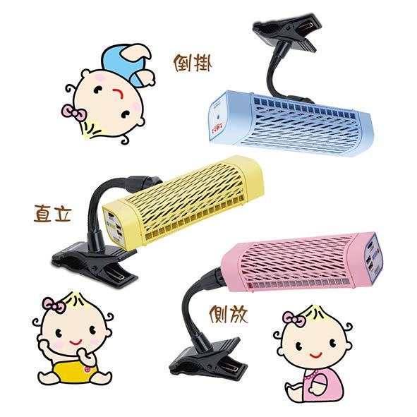 genki bebi 元氣寶寶 高效能隨身涼風扇萬用夾