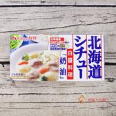 日本好侍北海道白醬料理塊180g(奶油)【0216團購會社】4902402860069