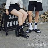 純黑色長襪子女日系ins潮夏長筒襪街頭秋季防臭透氣白色中筒襪男 晴天時尚館