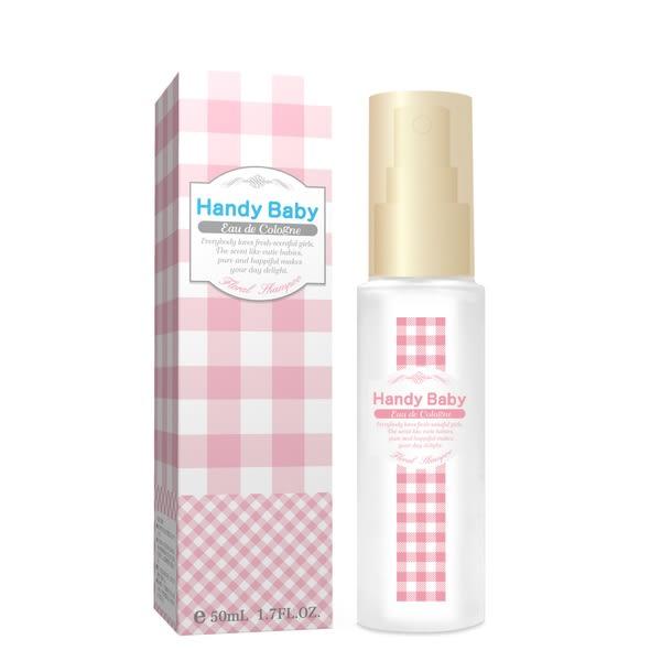 (買一送一)【Handy Baby】沐浴後清新淡香水50ml