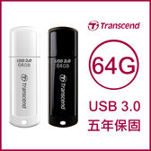 Transcend 創見 USB3.0 64GB JetFlash700/730 隨身碟 64G