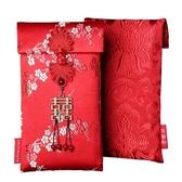 萬元紅包袋包郵結婚創意大紅包