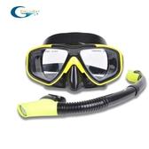 浮淺面罩YONSUB防霧成人男女全干式呼吸管潛水面鏡浮潛三寶套裝 創時代