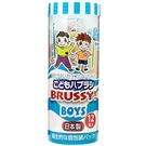 FLOSSY! 兒童牙刷 男童 12入 獨立包裝 附刷蓋【JE精品美妝】
