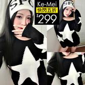 克妹Ke-Mei【AT56769】原單!採購手提帶回星星拷克袖龐克毛衣
