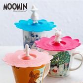 【代購】日本原裝Moomin食用級無毒矽膠防漏杯蓋