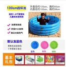 游泳池 加厚充氣海洋球池游泳池彩色波波球室內兒童玩具家用圍欄小孩洗澡 星河光年DF