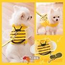 小蜜蜂狗狗牽引繩背心式狗鏈遛狗遛貓繩小型犬【小獅子】