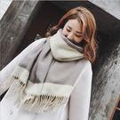 簡約純色拼接雙色仿羊絨加大加寬長流蘇保暖 圍巾 披肩 米色