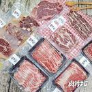 【免運】XL號 烤肉/火鍋兩用組【肉搏站】