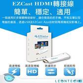 EZCast wire 手機電腦HDMI同屏器 電視棒 追劇神器