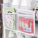 掛式冰箱收納網袋 冰箱收納袋 掛式網袋 冰箱收納網袋 收納網袋 冰箱收納 收納 整理 居家