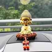 車內飾擺件佛像創意