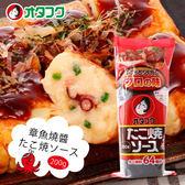 日本 OTAFUKU 章魚燒醬 200g 醬料 章魚燒 廣島燒 沾醬 調味醬