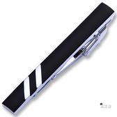 領帶夾男士正裝商務領帶夾子黑底銀色條紋呔夾精品高檔領夾禮盒裝(一件免運)