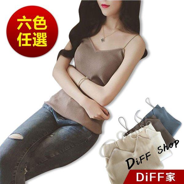 【DIFF】韓版顯瘦針織性感細肩帶背心 針織 背心 上衣 女裝 小可愛 露肩上衣【V34】