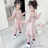 快速出貨 女童洋裝女童洋裝大童洋氣季小女孩公主童裝兒童裙子