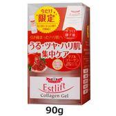 日本製 Dr. Ci:Labo Labo(Dr. Cie Lab)Est Lift膠原蛋白凝膠90g (贈 乳液18ML)