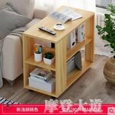 邊几角几客廳可移動小茶几簡約迷你沙發邊桌邊櫃床頭櫃茶桌小桌子QM『摩登大道』