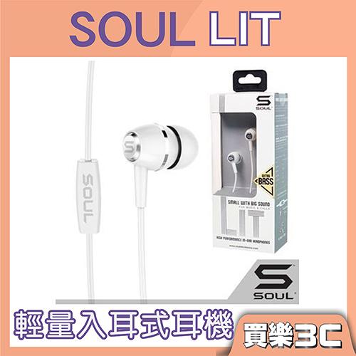 美國 SOUL LIT 輕量入耳式耳機 白色,高品質音質,具麥克風裝置,可接聽語音來電,分期0利率