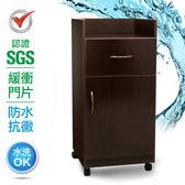 IHouse-SGS 防潮抗蟲蛀緩衝塑鋼一抽單開門置物碗盤櫃白色