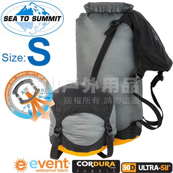 Sea to Summit AUCDS_S 30D輕量可壓縮透氣收納袋  eVent布料/防水袋/潛水防潮袋/泛舟戲水