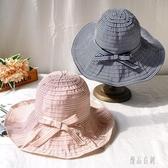日系韓版條紋漁夫帽 女士優雅太陽帽夏季戶外百搭沙灘盆帽子 2931