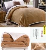 幸福居*貝貝絨雙層複合毛毯加厚冬季保暖法蘭絨蓋毯子單人雙人珊瑚絨毯(1.2*2米)